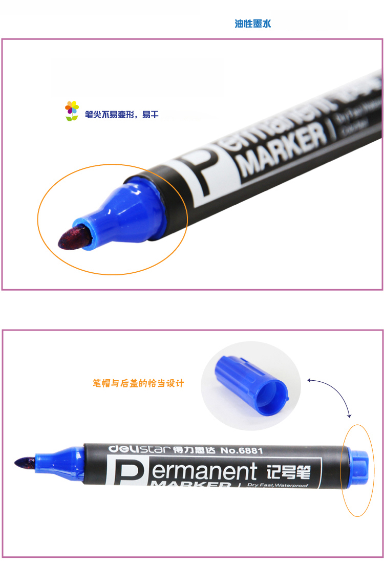 manbetx客户端下载地址6881-7.jpg
