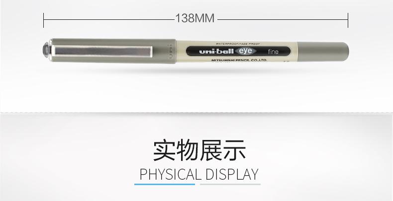 三菱UB-157-7.jpg