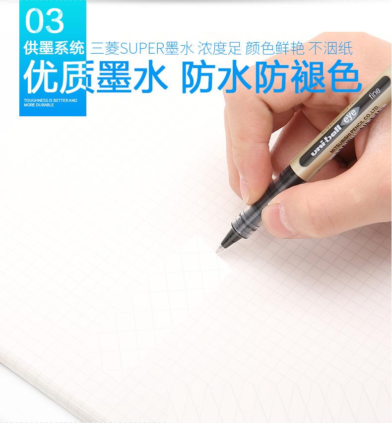 三菱UB-157-10.jpg
