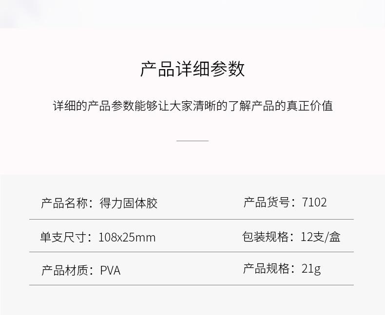 manbetx客户端下载地址7102-14.jpg