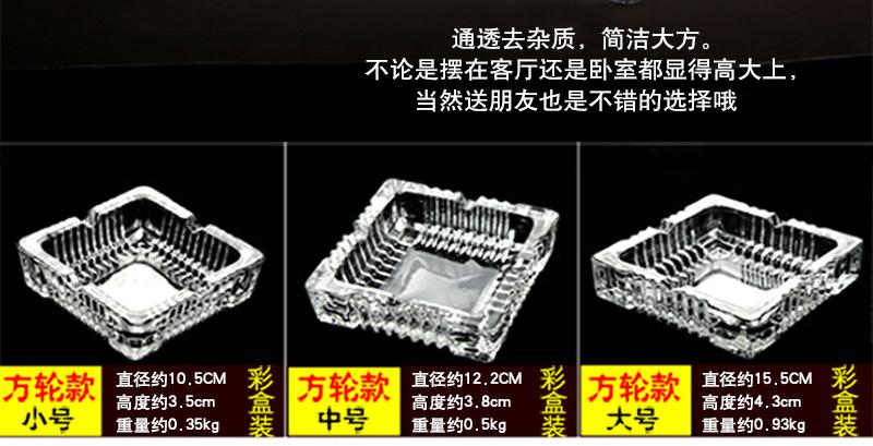 青苹果YG1016-4-6.jpg