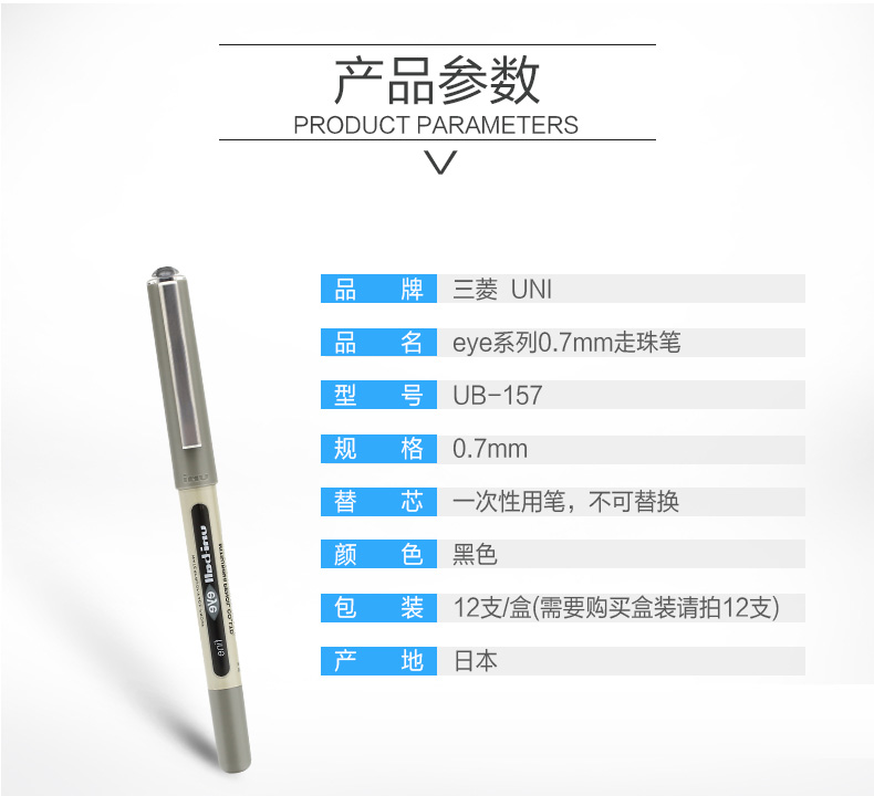 三菱UB-157-6.jpg