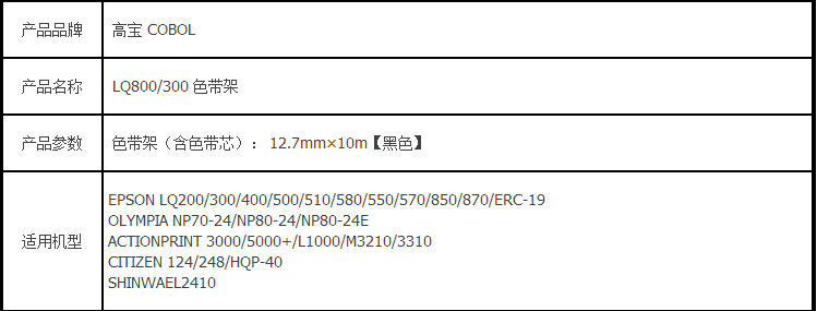 ]XTJ8~VRC9RB5PAZRARH(63.png